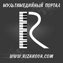Chopon Band - Ko ngil