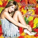 Елена Неклюдова - Хочу услышать лето