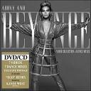 Beyoncé - Ego (OK DAC Remix)