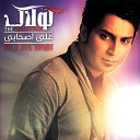 Ali Ashabi - Maghroor (Ravaneh Sho Remix)