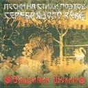 Владимир Щукин - Только детские книги читать...