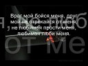 Градусы - Режисер