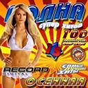Ногано - Застрахуй (DJ Viduta Remix)
