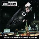 Male Factors - Враг № 1