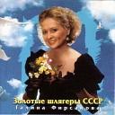 Галина Фирсанова - Мишка