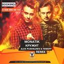 MONATIK - Кружит (Alex Pushkarev & Temoff Remix) (Radio Edit)