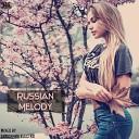 Инфинити - Я Тебя Знаю Sergey Pakhomov Remix