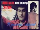 ARO ka ft RG Hakob - Прости меня
