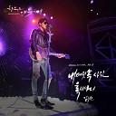 Kim Woo Bin - Do You Know