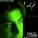 dj navik 2014 - Majid Alipour Gham Nameye 92 dj navik 2014