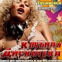 David Guetta ft Nicki Minaj Afrojack Bebe Rexha - Hey Mama Alex Now Villapic Remix