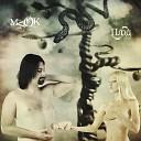 ManOK - Погружение