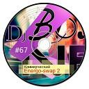 DJ Володя-NRG. Series 67. Energo-swap-2 - 61. fitz & the tantrums - handclap