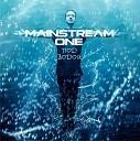 Под водой EP