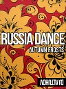 DJ Altuhov - Russia Dance Autumn Frosts Дорожка 08