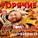 Музыка вк (Вконтакте) - Александр Прокофьев - Ты Мне Не Веришь