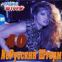 Ferni feat Dj Vega - I Keep On Burning 2011 Club Mix