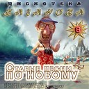 Gigi D Agostino - L Amour Tojours B A R T Mix