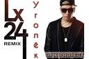 Lx24 - Уголёк (DJ X PROJECT REMIX)