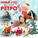 Игорь Саруханов - Желаю тебе Remix