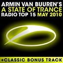Armin van Buuren - транс