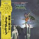 Paradise - Uriah Heep