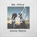 для меня - Be Mine