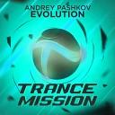 DJ Trance Masters