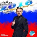 Алла Пугачева - Святая ложь 2016