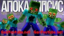 ДАМБО MUSIC - ЗОМБИ АПОКАЛИПСИС Рэп Майнкрафт ZOMBIE APOCALYPSE Minecraft The Weekend Parody