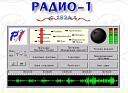 Радио 1 Культура - Последние минуты эфира Новое дыхание Фрагмент Вс 14 мая 2000 года