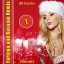 Bebe Rexha - I Got You (O'Neill & Dj Pavlov Radio Remix) (zaycev.net)