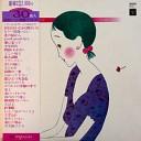 Blue Night All Stars Strings - Ai Ni Hashitte