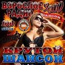 Чарим Озроков - С днем рождения