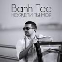 Bahh Tee - Neuzheli Ty Moya PrimeMusic