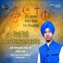 Bhai Inderjeet Singh Ji - Mere Laal Jio