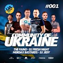 Влад Дарв н Alyosha - Ти Найкраща The Faino DJ Fresh Night Radio Edit
