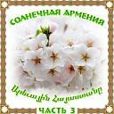 Grisha Davtyan Kisho - im erge