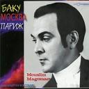 Баку, Москва, Париж