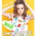 Клава Кока - Май (DMC SNAKE Remix)