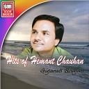 Hemant Chauhan - Paisa Keva Pap Karave