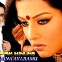 ADRIAN MINUNE - INDIANA AVARAMU 2017 CHITARA