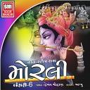 Hemant Chauhan - Valam Ni Vansadi Vaagi Re
