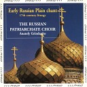 The Russian Patriarchate Choir Anatoly Grindenko - My Soul Bless the Lord