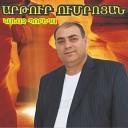 Artur Umroyan - Nazari Erge