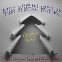 It s a Cover Up - Merry Christmas Everyone