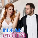 003 Edgar Anastasija Stockaja - Dva Kol ca