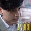 Andro - Удиви меня
