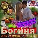 Потылицын Кирилл - Я Буду С Тобой