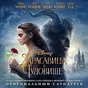 2013-holodnoe-serdce-Russian